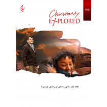 Christianity Explored DVD, Persian only.