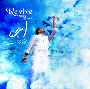 Revive (CD) by Mousa Rasaei